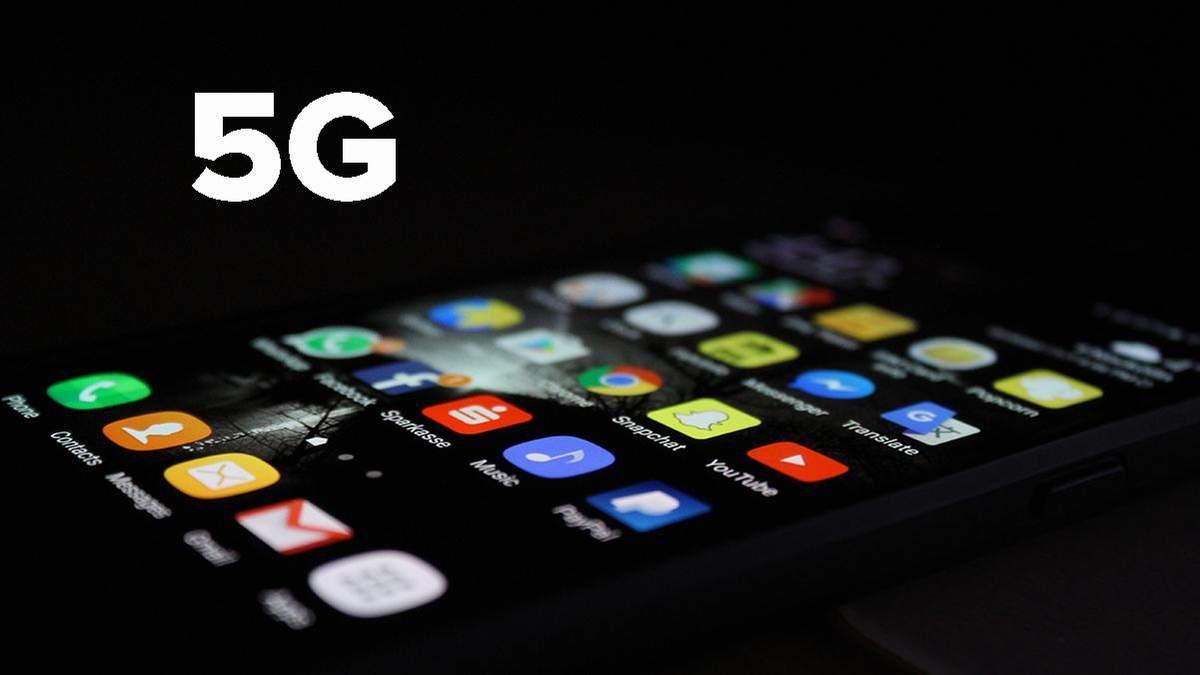 Коли чекати 5G модем від Apple: деталі