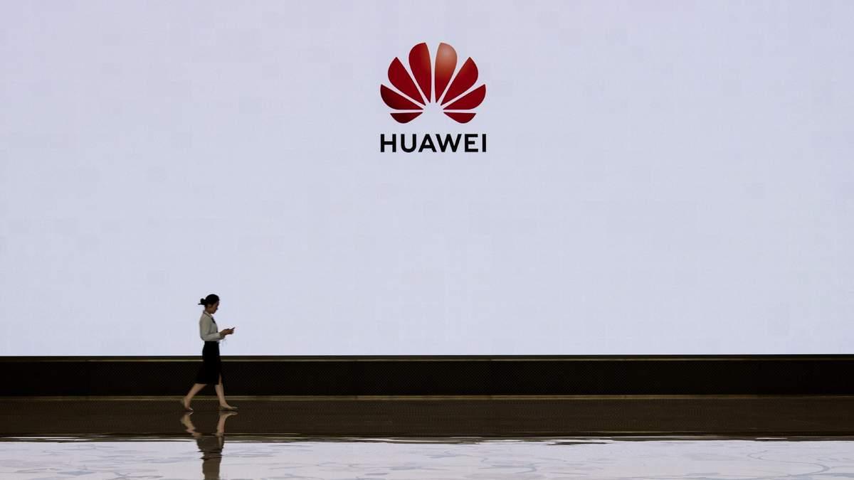 Співпрацю з Huawei припинять ще чотири провідні технологічні корпорації