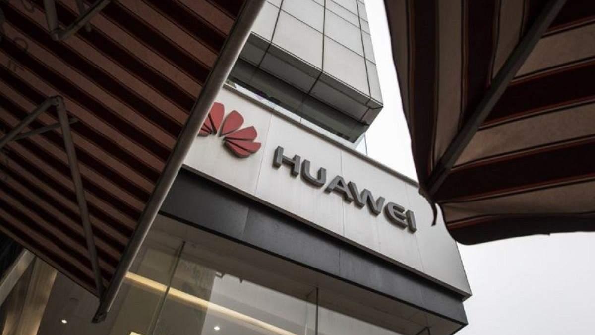 Huawei дозволили тимчасово відновити свою діяльність у США