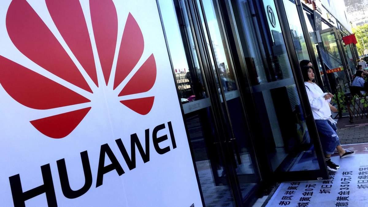 Скандал із Huawei: найсмішніші меми з мережі