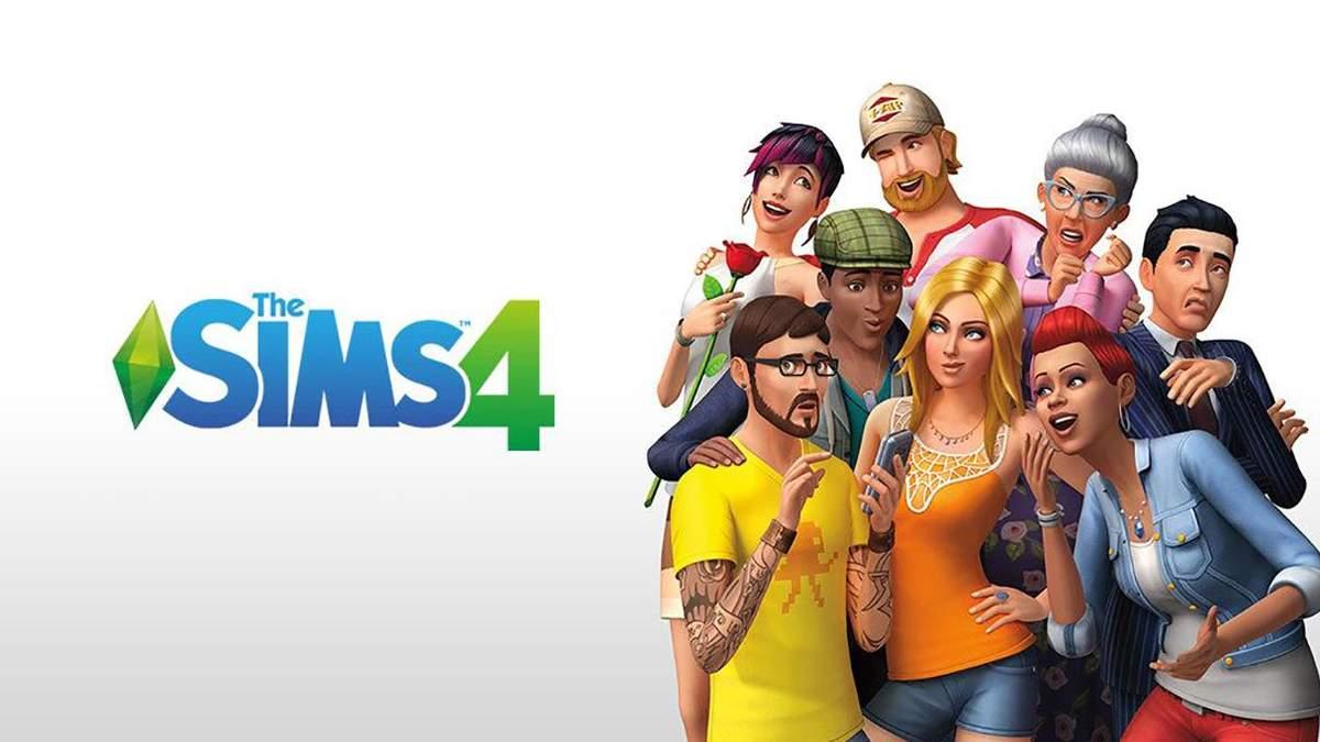 Electronic Arts безкоштовно роздає гру The Sims 4