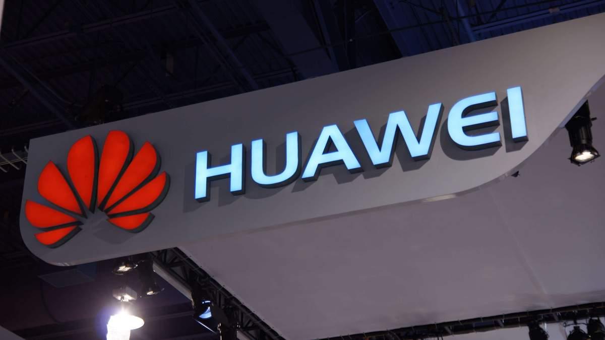 Спалили всі мости: Miсrosoft видалила Huawei з переліку партнерів