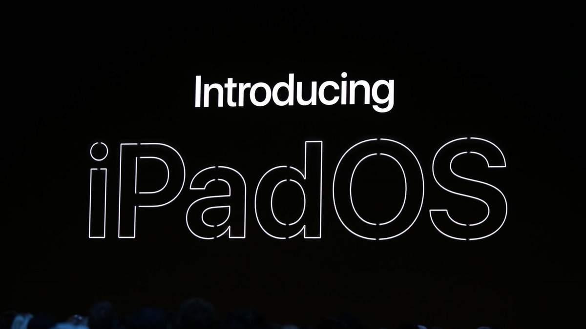 Apple представила iPadOS: що це таке та як воно працює