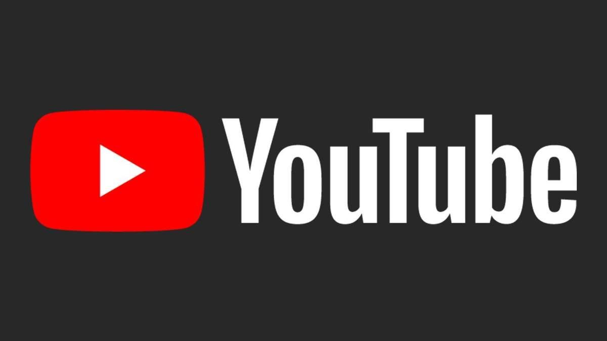 YouTube заборонив дитячі трансляції