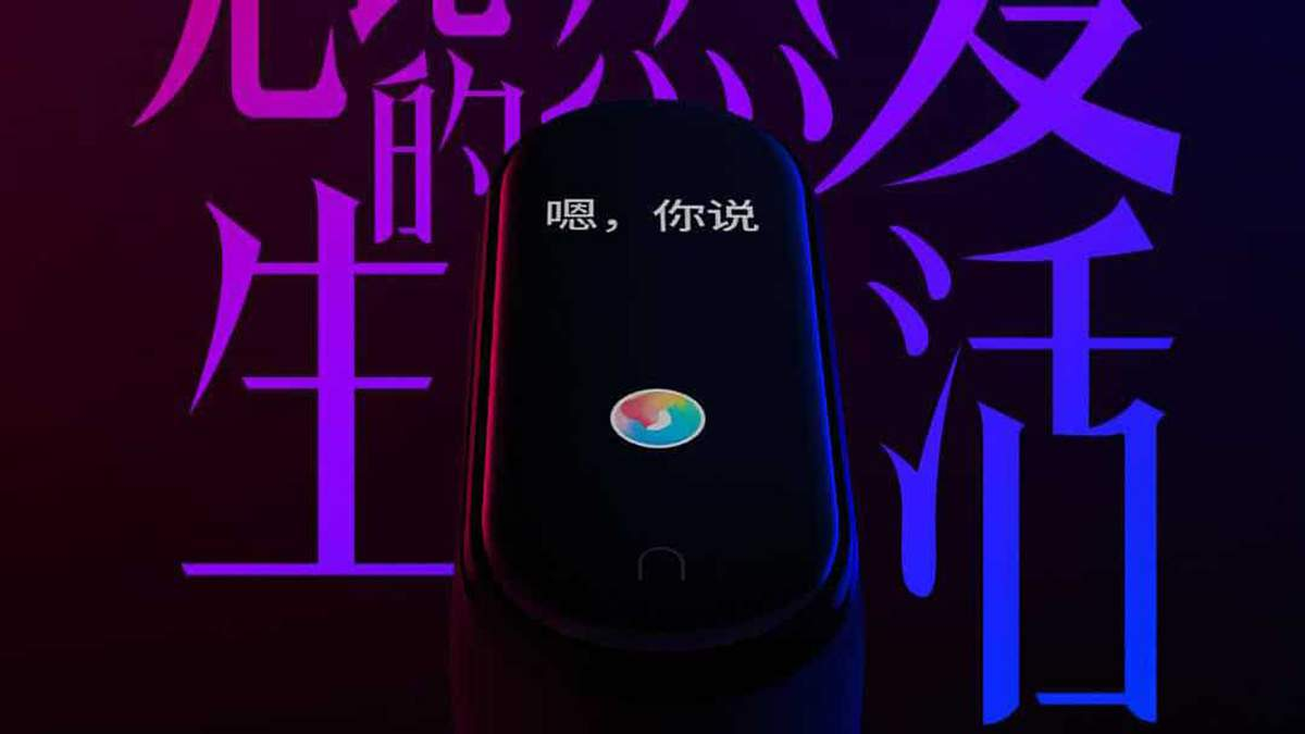 Фітнес-браслет Xiaomi Mi Band 4 з'явився у продажу до офіційного анонсу