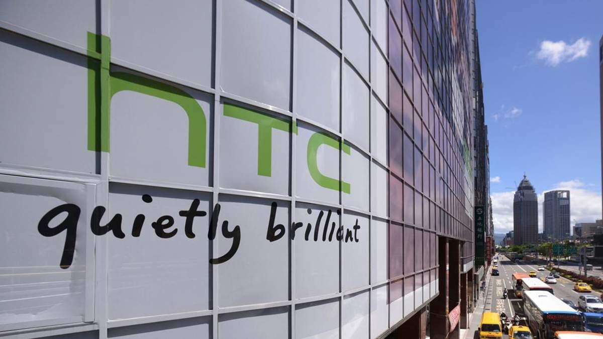 HTC представит новый смартфон