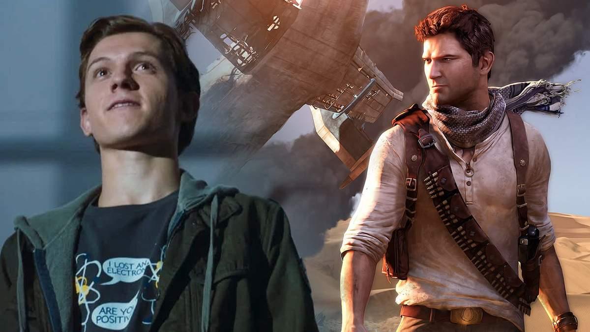 Головну роль в Uncharted зіграє Том Холланд