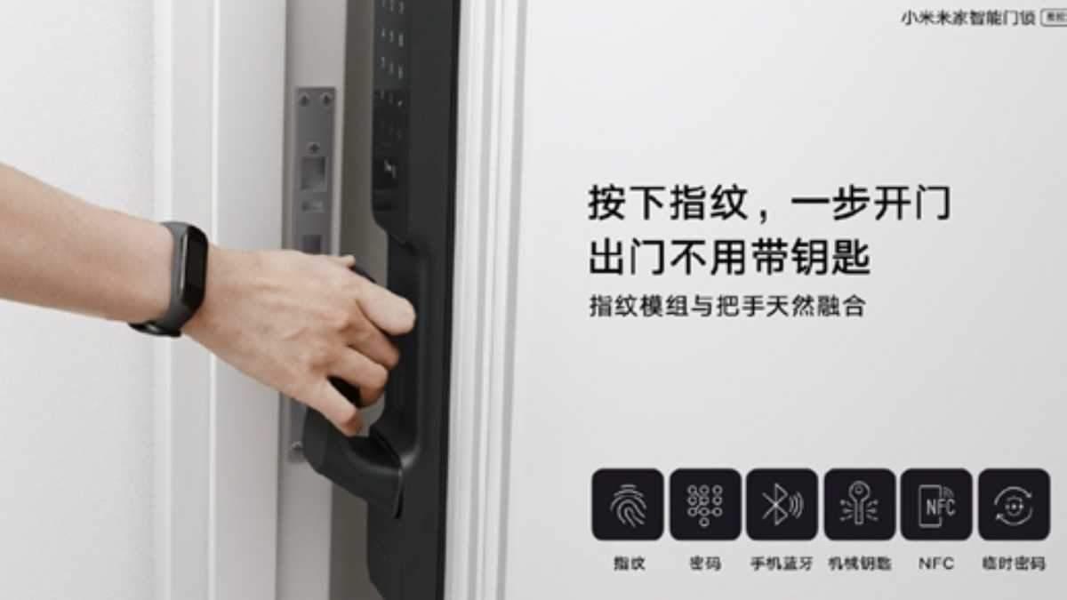 Цікава новинка від Xiaomi: розумний замок із NFC