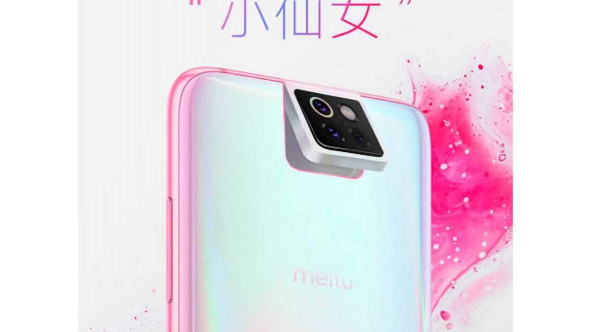 Xiaomi готовит женский смартфон
