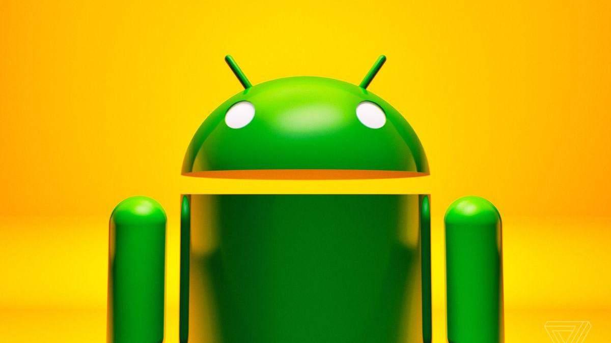 Google випадково випустила оновлення Android
