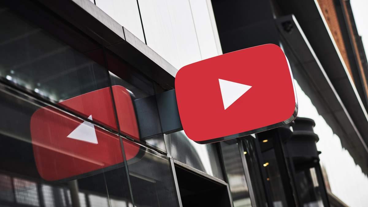 """YouTube """"обновит"""" старые клипы на сайте"""