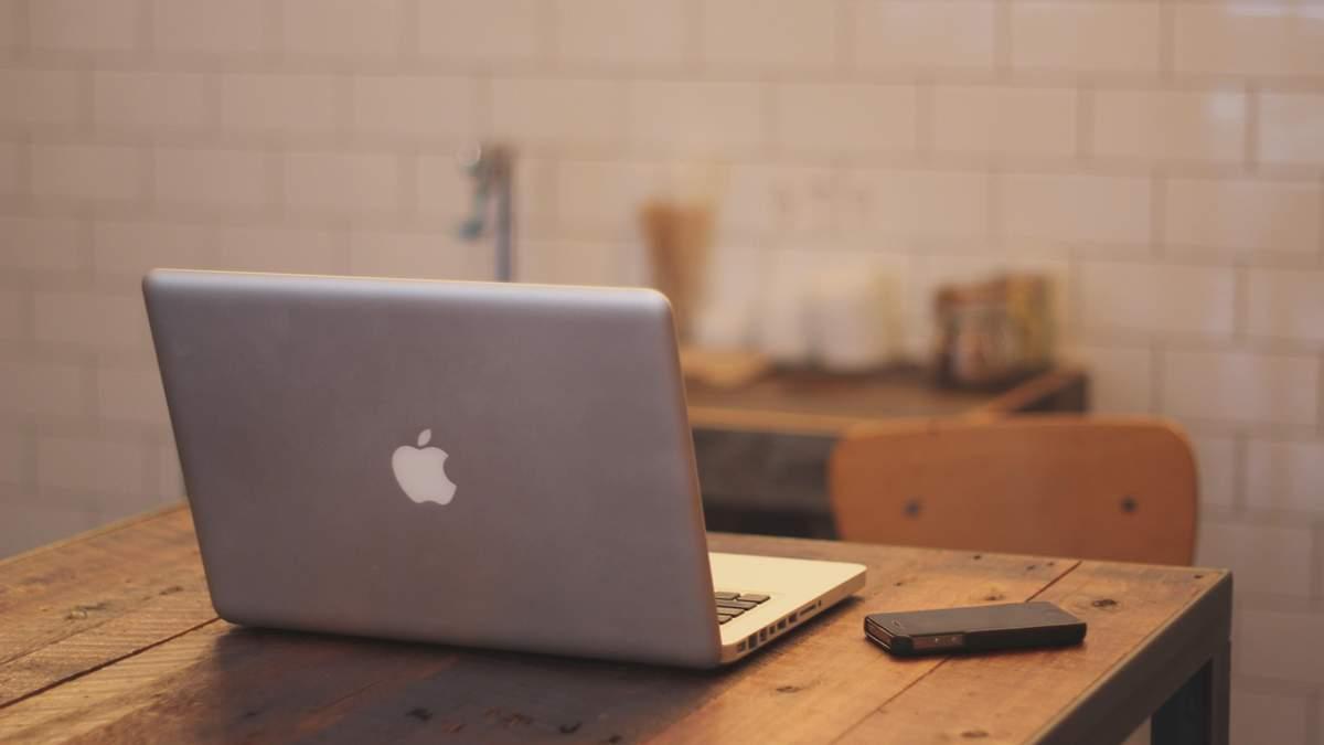MacBook Pro становить серйозну небезпеку для користувачів