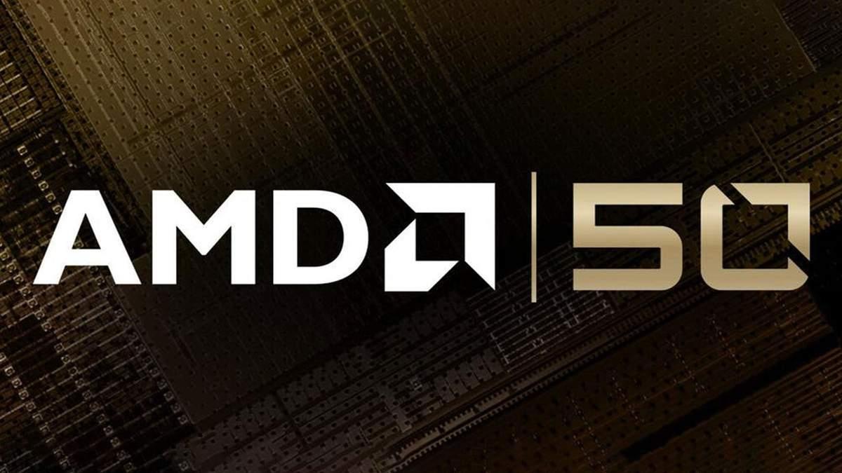 AMD Radeon RX 5700 XT 50th Anniversary Edition: в яких регіонах будуть доступні відеокарти