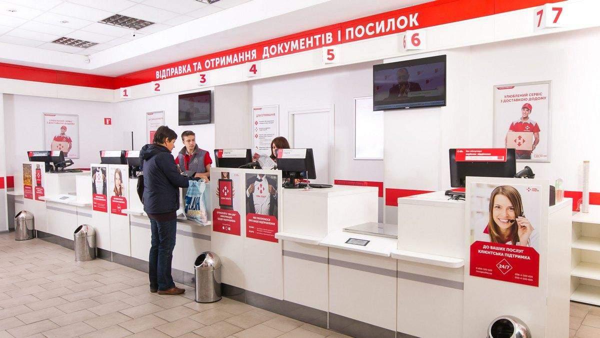 Топ-5 закордонних сайтів, де скуповуються українці