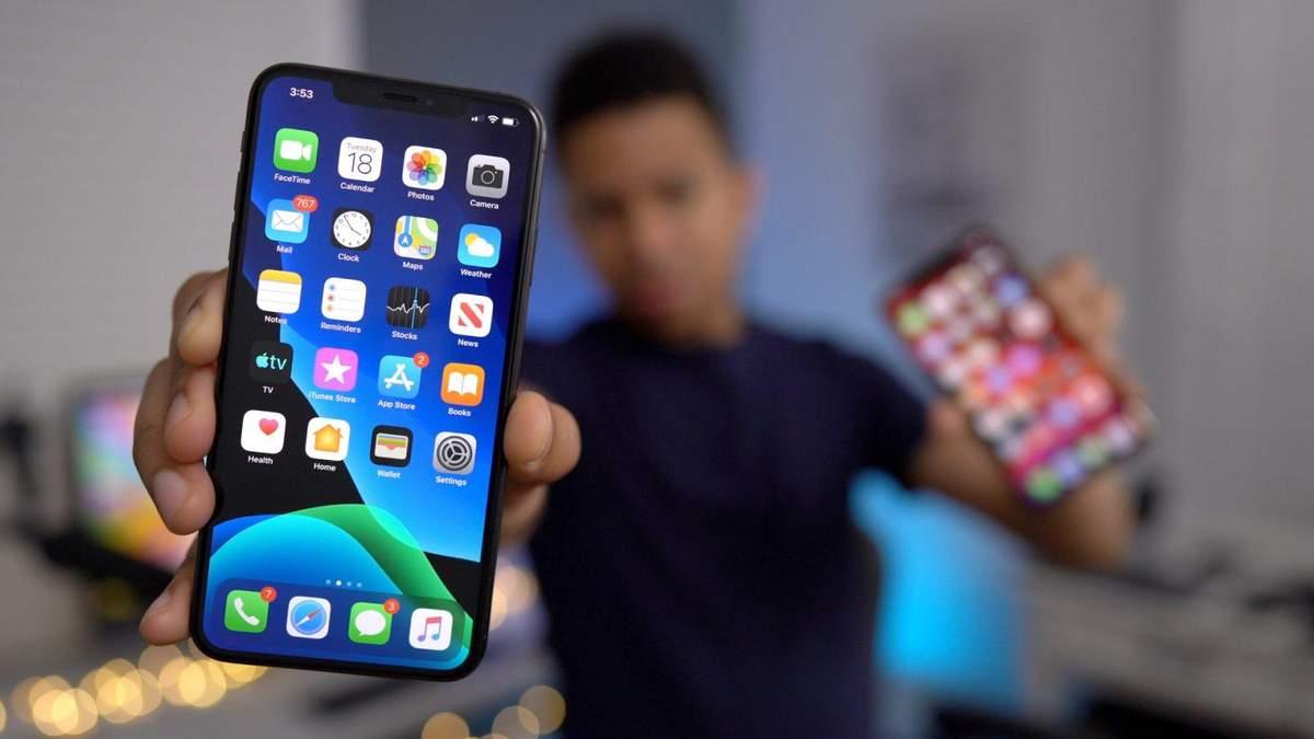 iOS 13 на Apple уже можно скачать