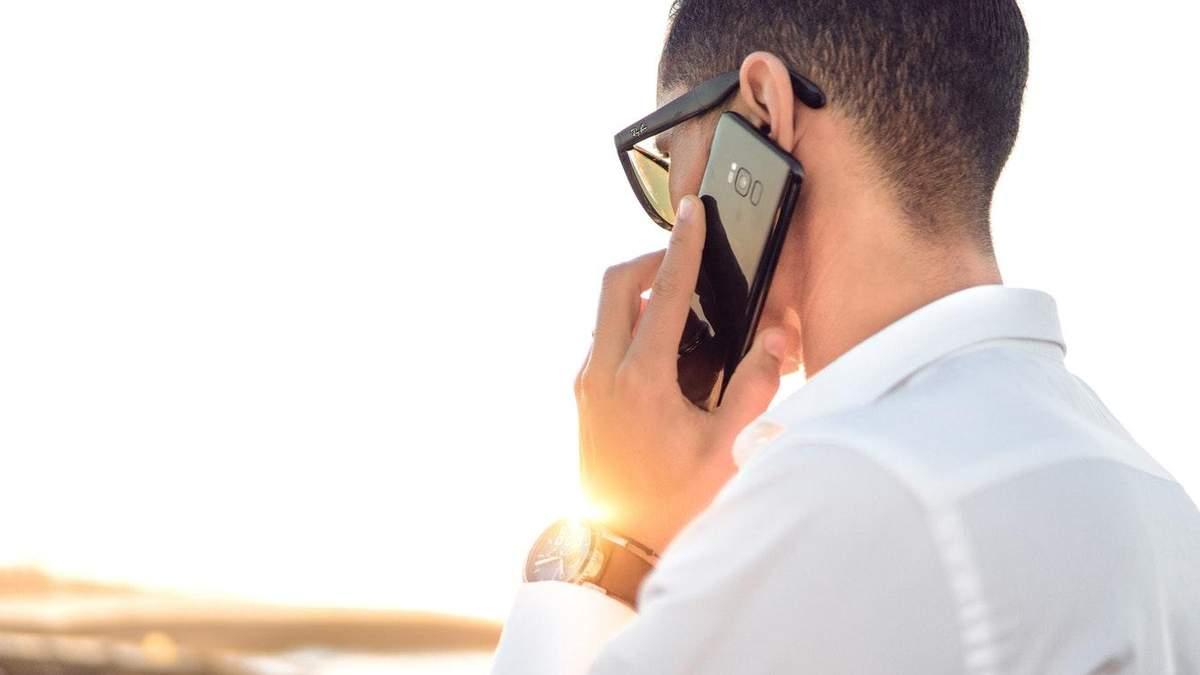 Хакери викрали телефонні розмови клієнтів мобільних операторів