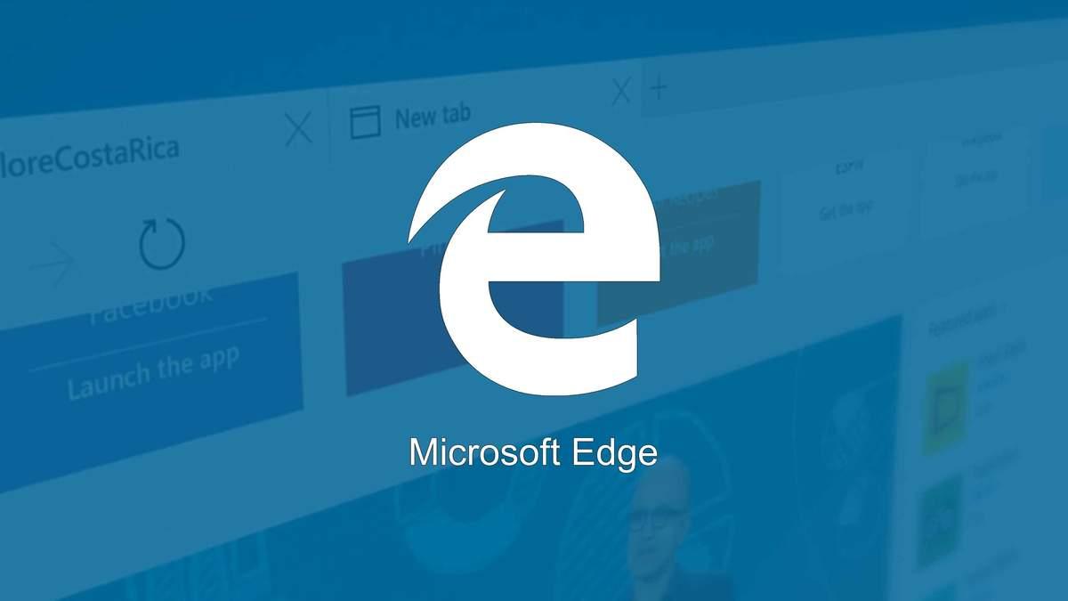Браузер Microsoft Edge отримав новий набір функцій: деталі