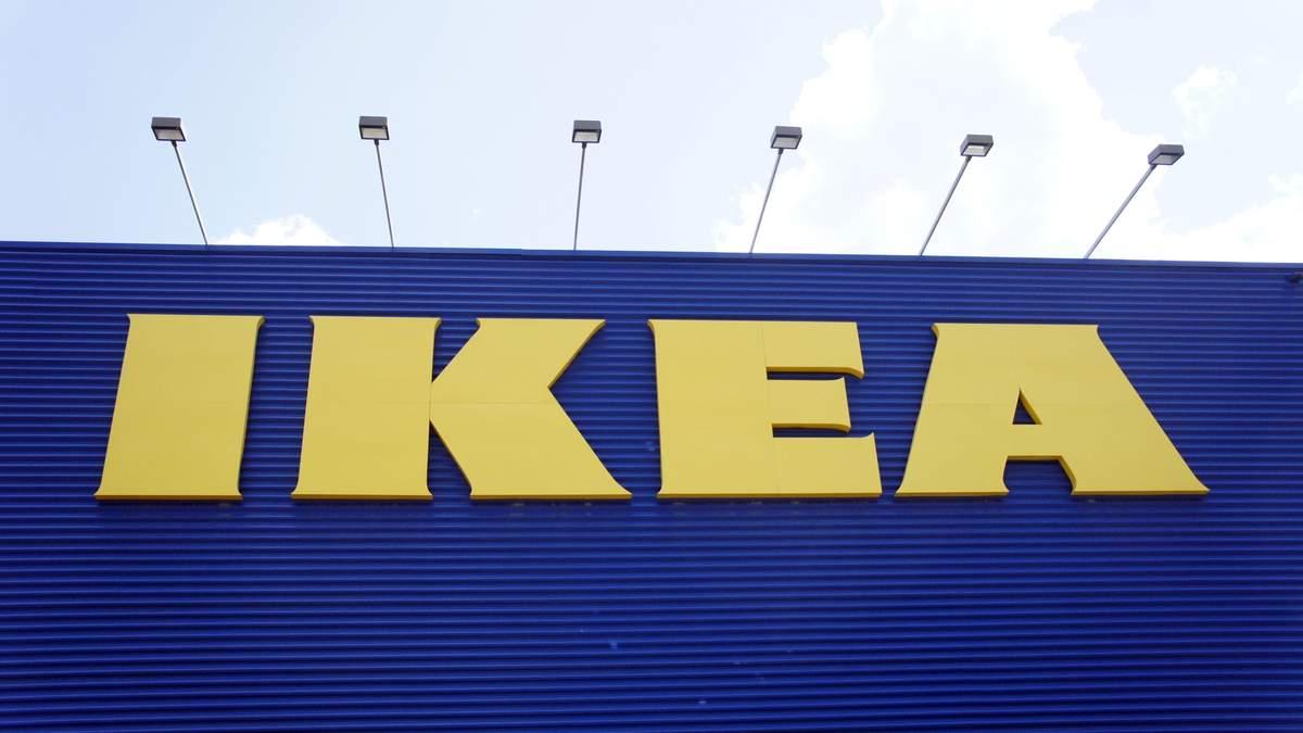 IKEA в Украине – официальный сайт IKEA в Украине