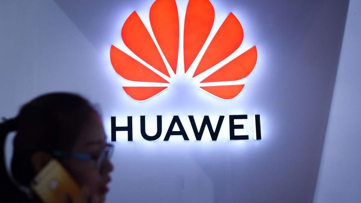 Huawei запускает в Украине пакет бесплатных услуг