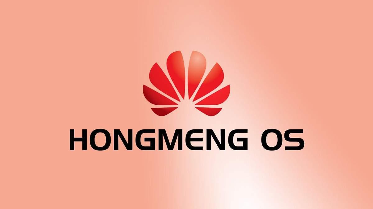 Що відомо про ОС Hongmeng