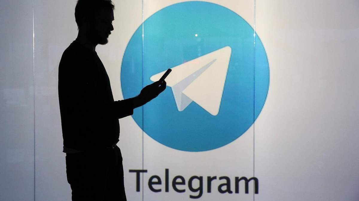 Telegram додав анімовані стікери