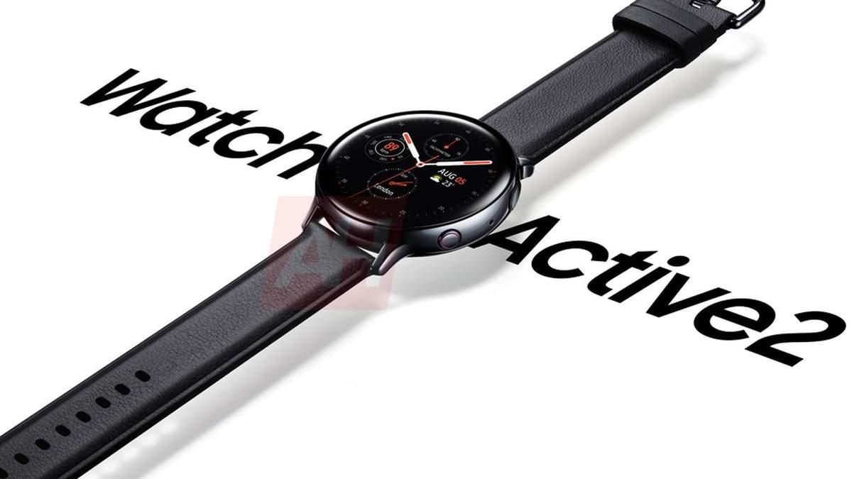 Умные часы Galaxy Watch Active 2.