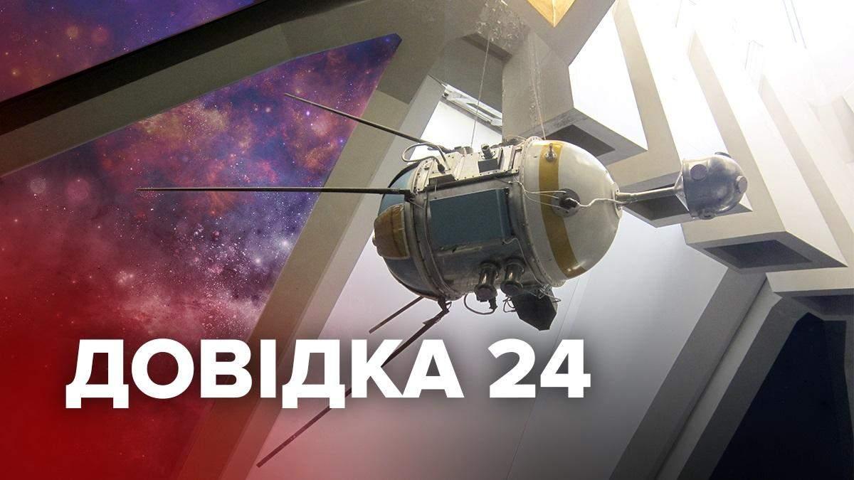 Музей космонавтики в Украине – музей космоса в Днепре