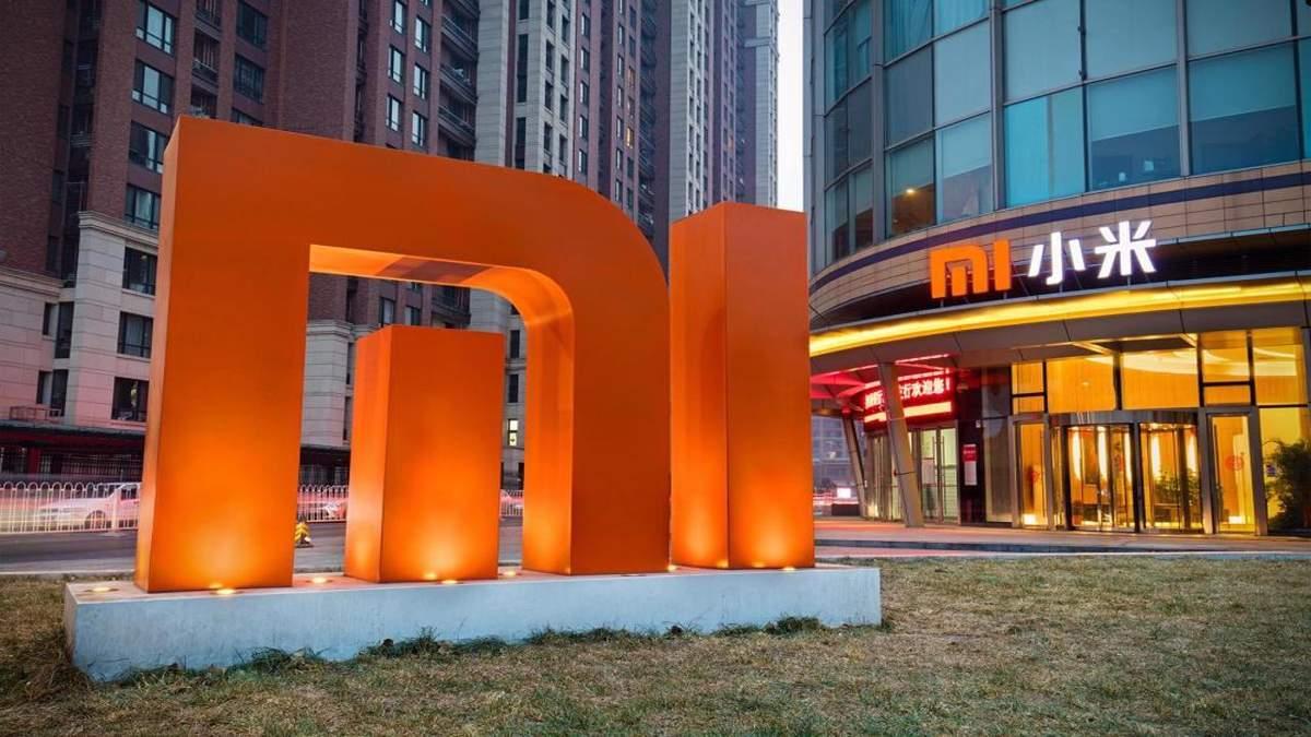 Xiaomi вигадала новий дизайн безрамкових смартфонів: фото