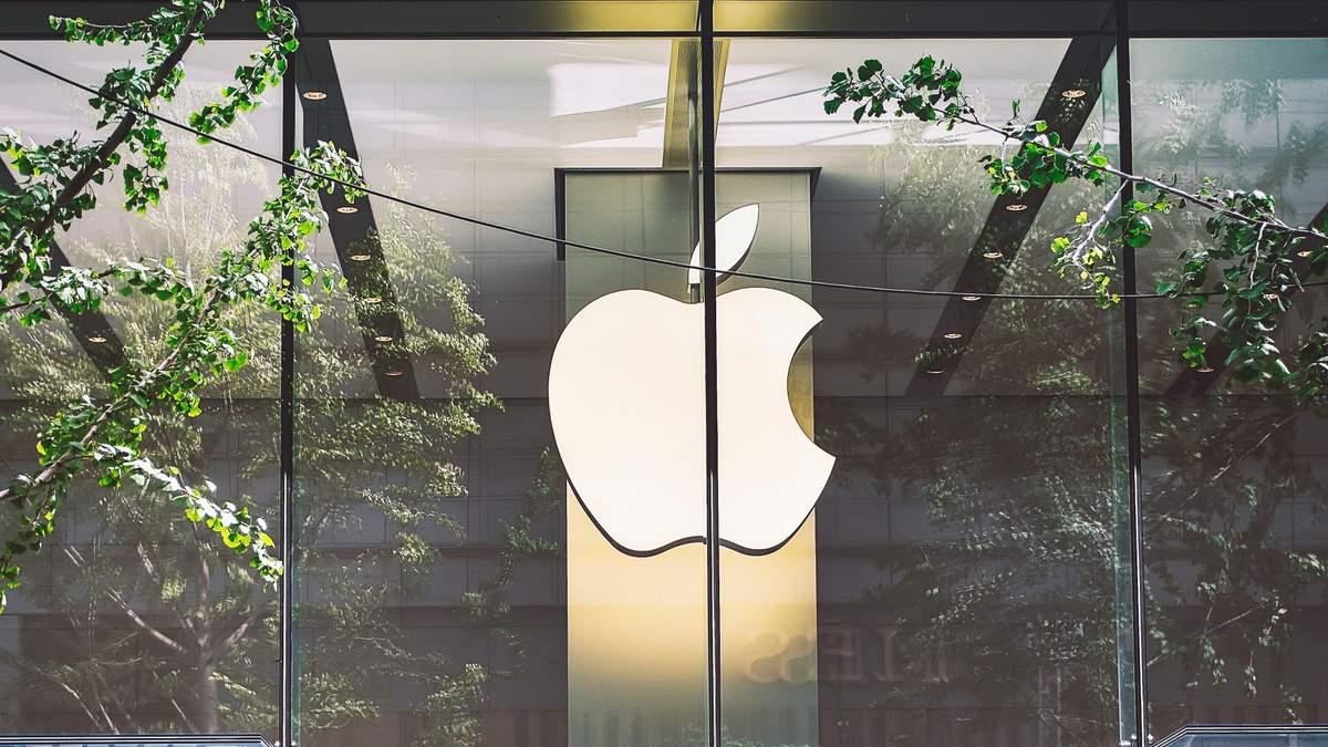 Apple викупить частину компанії Intel, яка займається розробкою 5G
