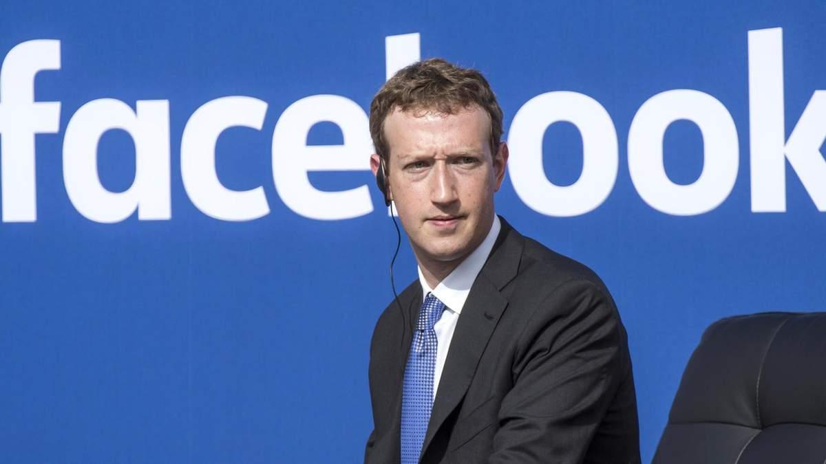 Facebook оштрафовали на 5 миллиардов долларов за утечку данных пользователей