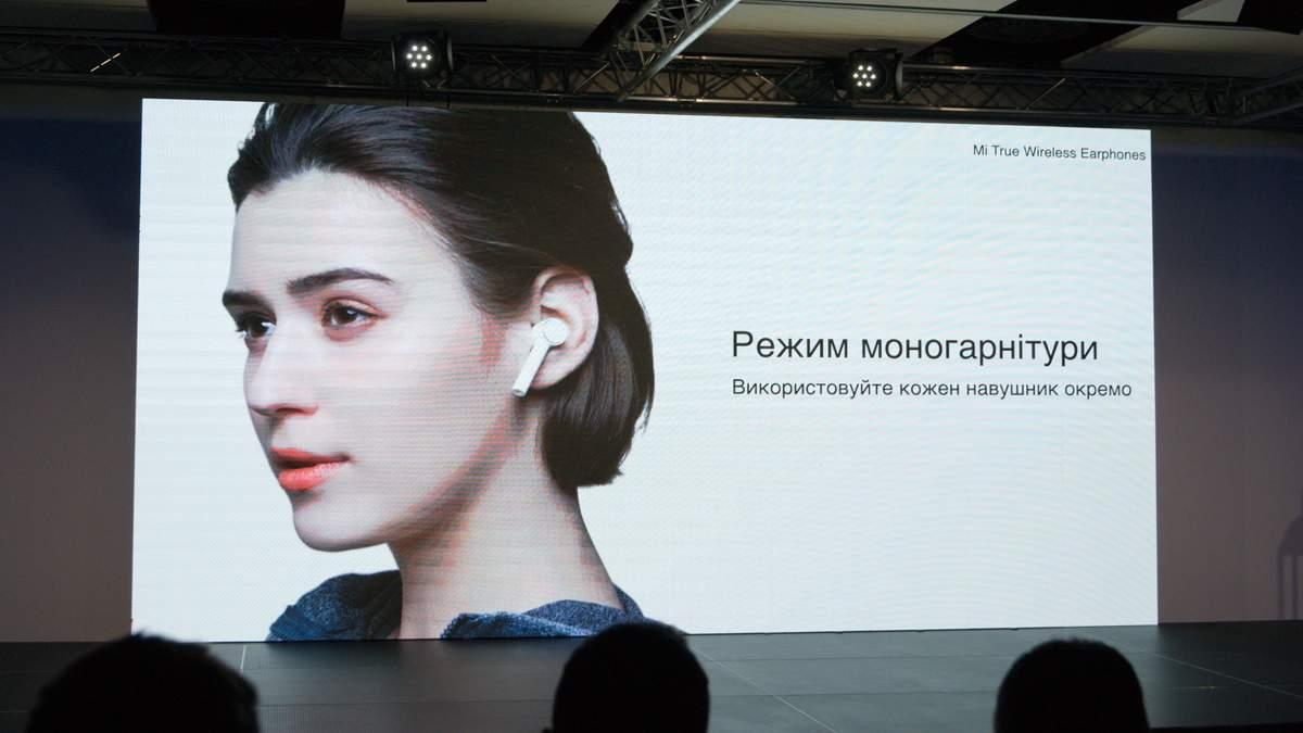 Mi True Wireless Earphones — Xiaomi представила в Украине свои новые беспроводные наушники