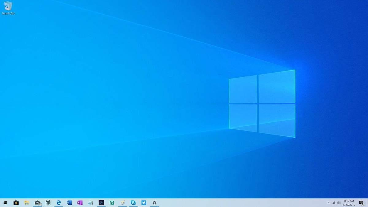 """Microsoft вирішила змінити меню """"Пуск"""""""