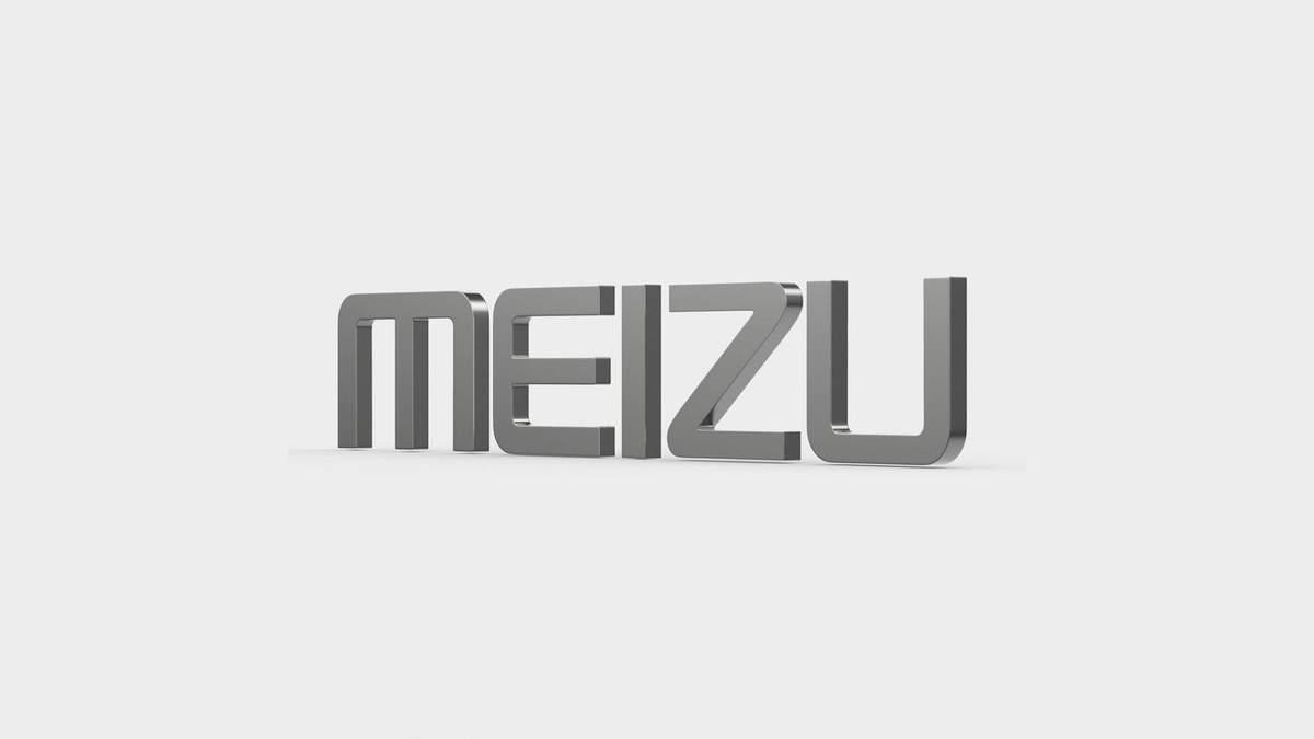 Meizu продовжує скорочувати працівників