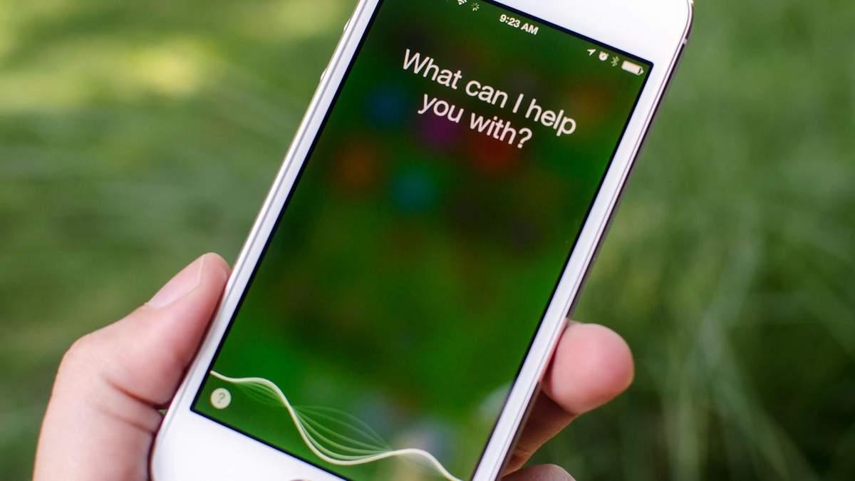 Apple прослуховує приватні розмови користувачів