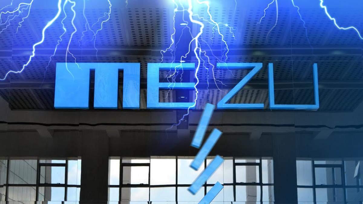 Історія компанії Meizu: як Meizu стала успішною і чому збанкрутувала