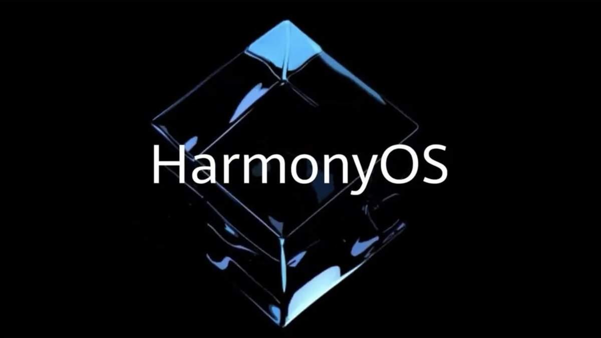 Універсальна операційна система Harmony OS від Huawei готова і працюватиме на смартфонах