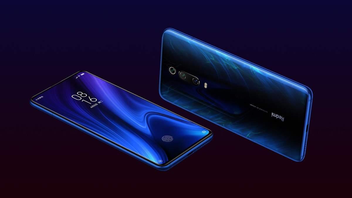 Смартфон Xiaomi  Mi 9T Pro вже в Україні: ціна