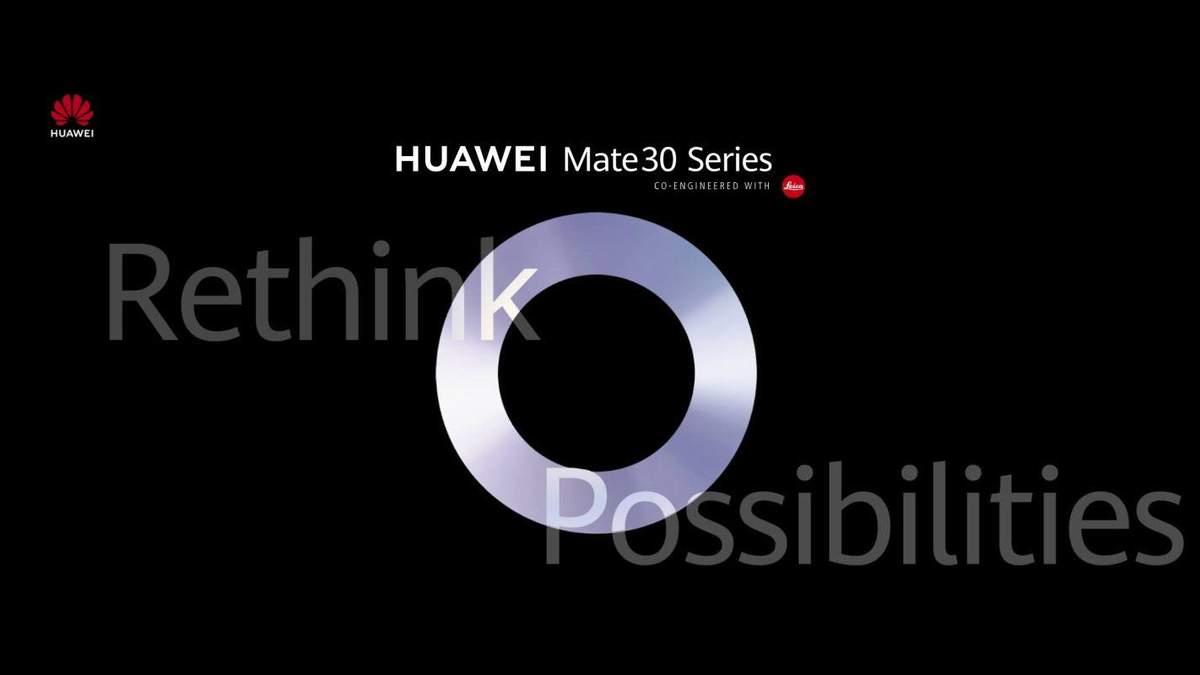 Huawei Mate 30: когда представят смартфоны и что о них известно