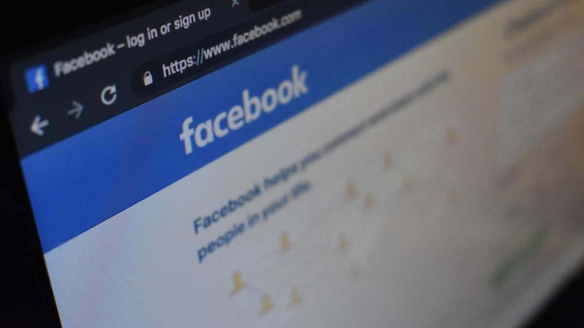 Витік даних у Facebook