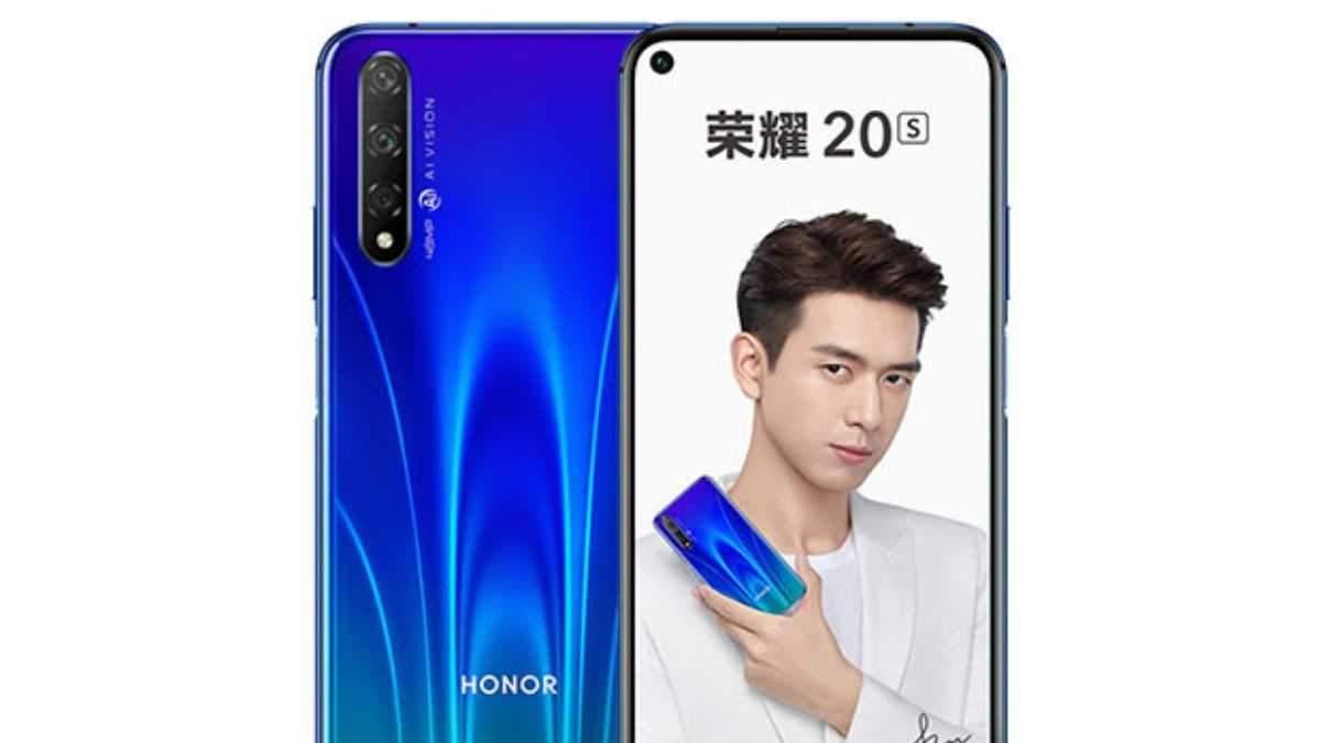 Honor 20s: характеристики і ціна