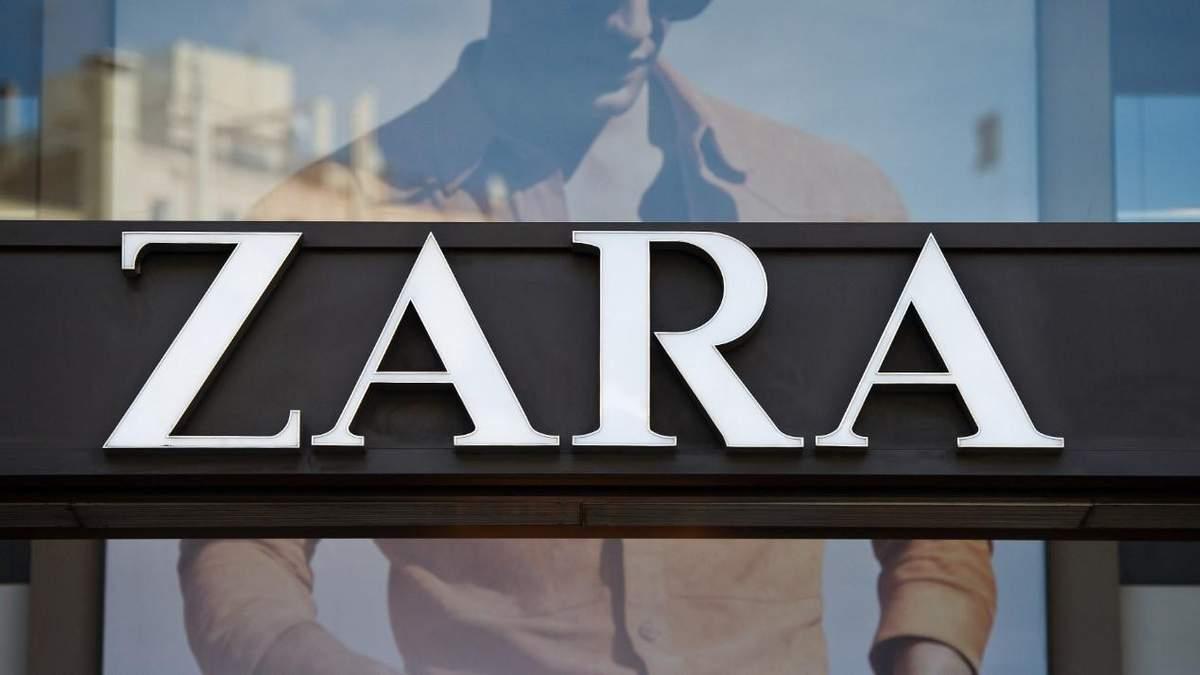 Zara запустила в Україні фірмовий онлайн-магазин