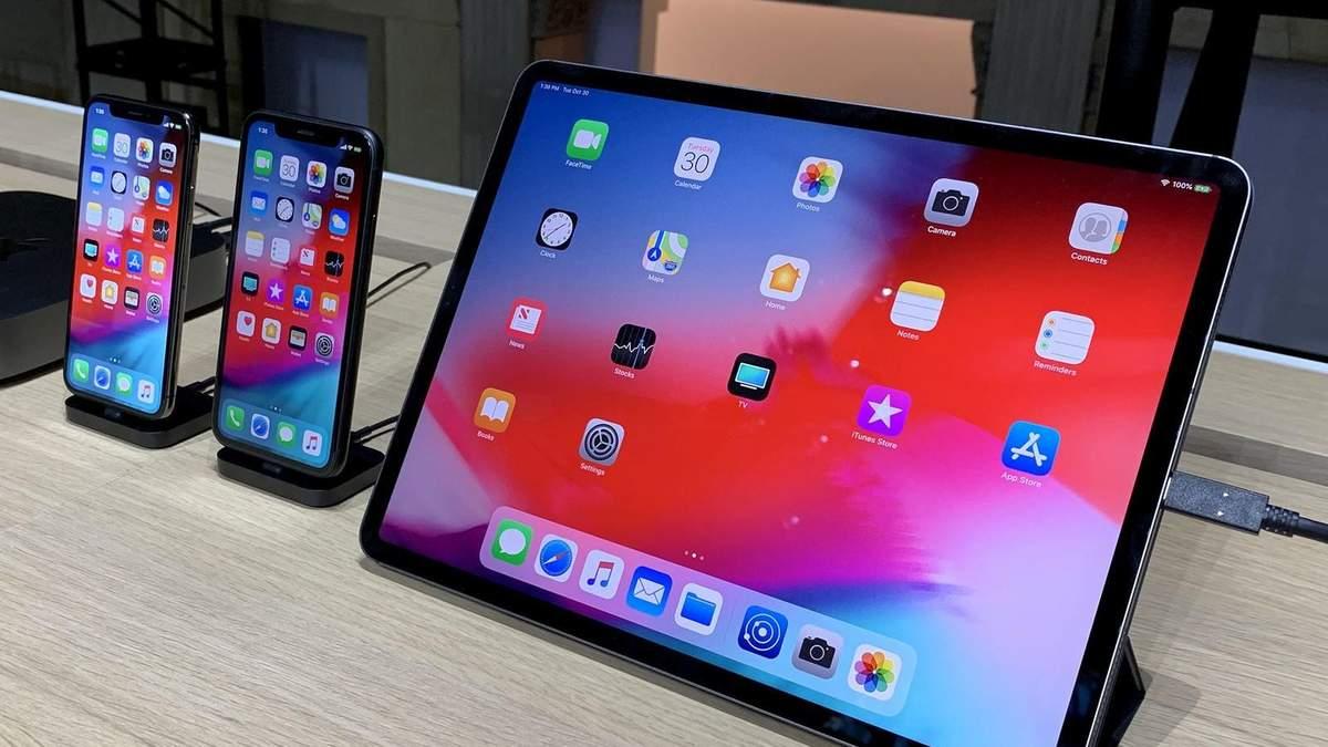 iPad Pro подешевшав - ціна в Україні і характеристики iPad Pro