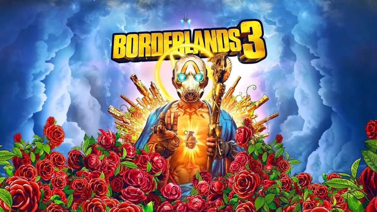 Borderlands 3: огляд, трейлер і сюжет гри