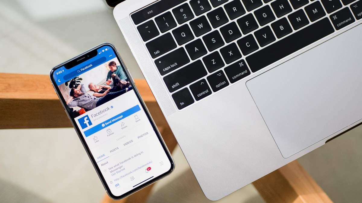 Facebook меняет дизайн впервые за 15 лет
