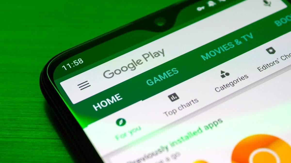 Додатки Google Play таємно збирають дані про користувачів