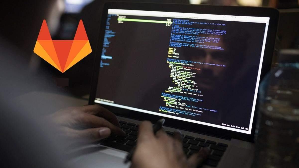 Український стартап GitLab залучив 268 мільйонів доларів – тепер компанія коштує 2,7 мільярда