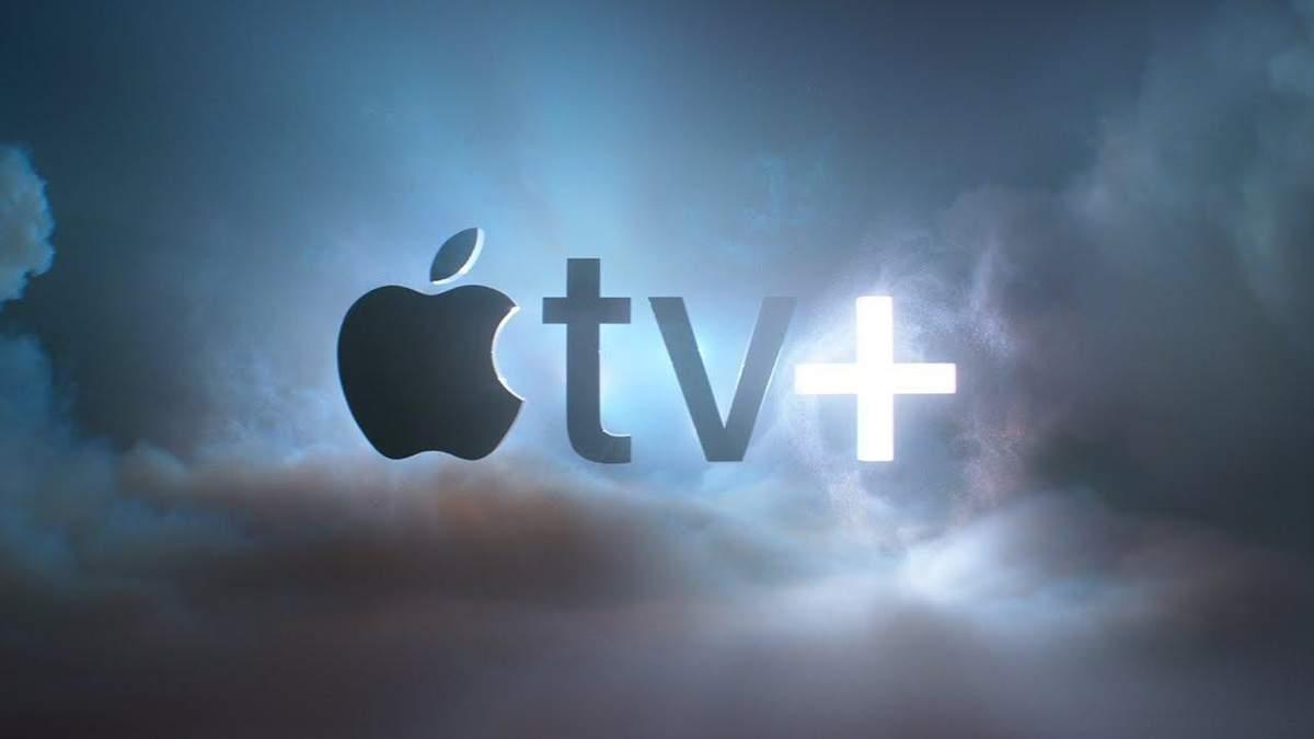 Що дивитись на Apple TV +