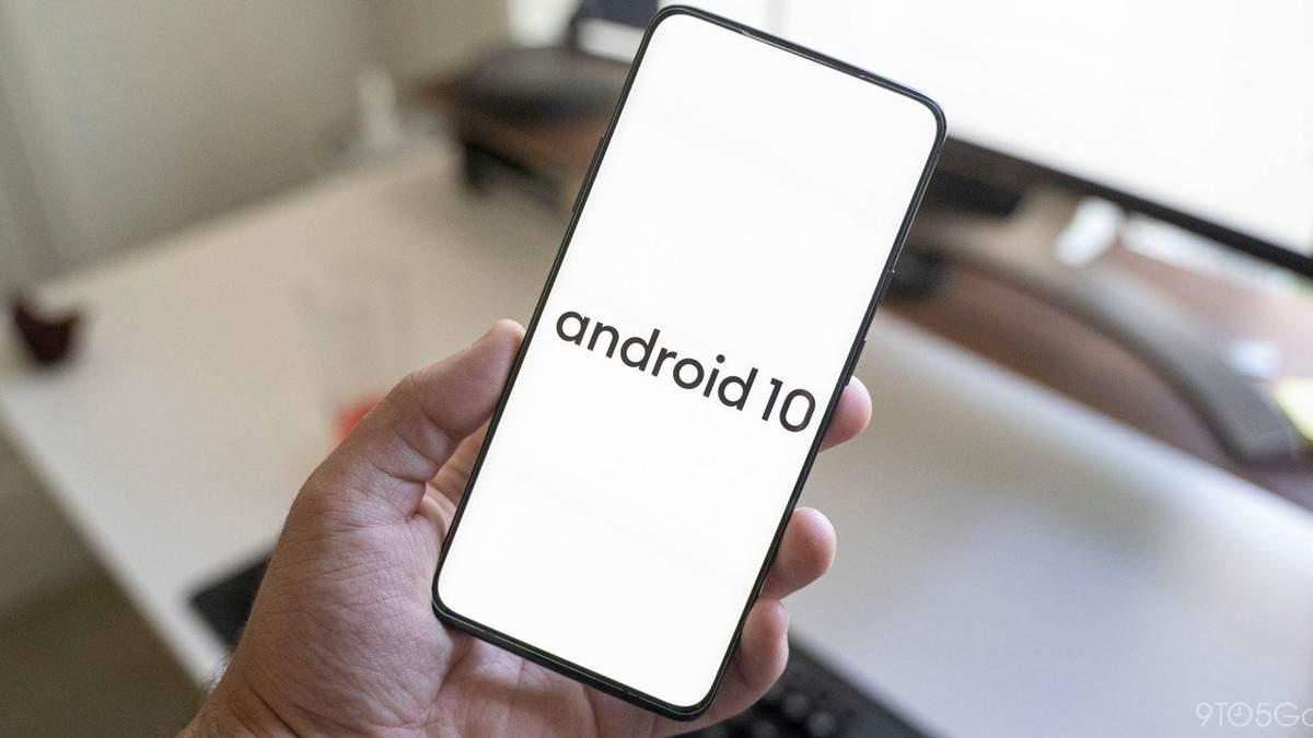 Які смартфони та планшети Samsung отримають оновлення до Android 10