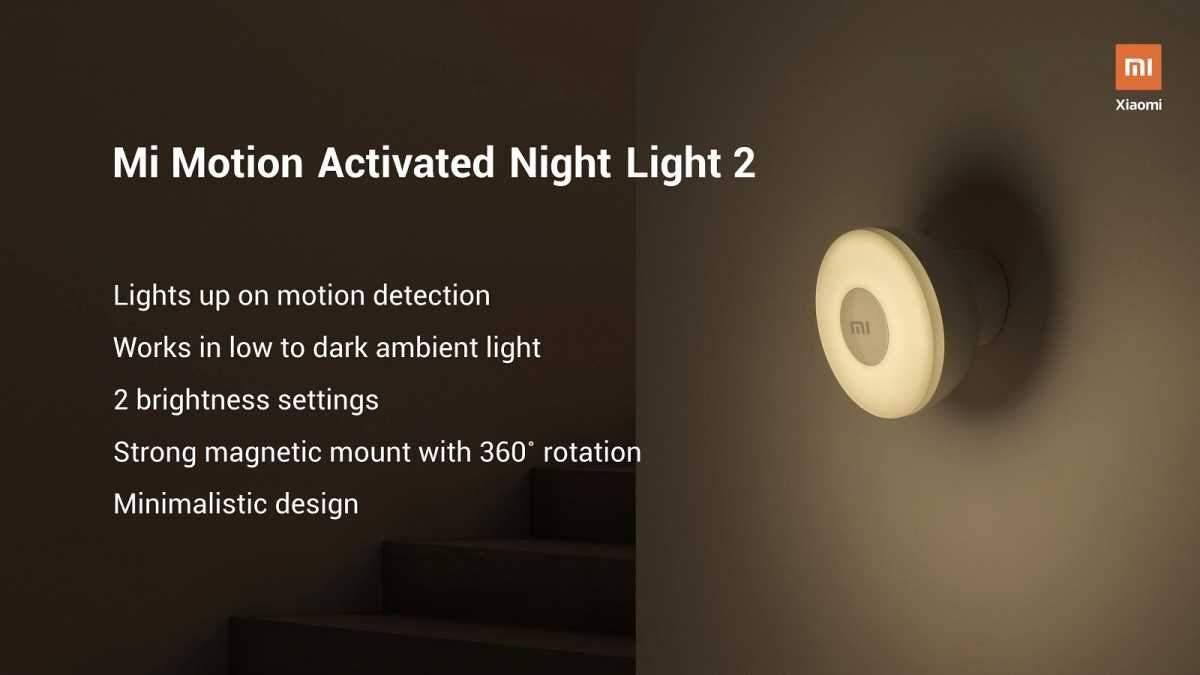 Xiaomi випустила розумний світильник