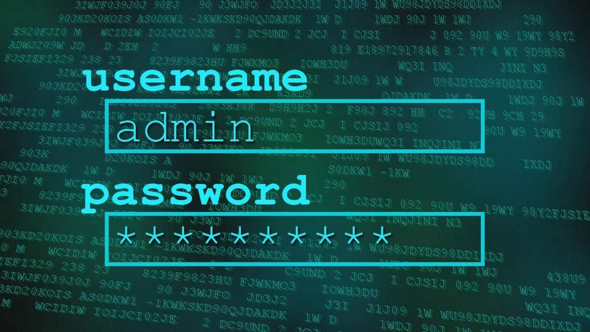 Самый опасный пароль в мире